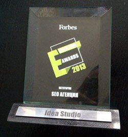 Idea Studio is SEO agency at evolution awards 2013